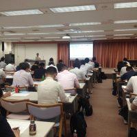 営業力を科学する売り上げUP研究会会合メージ