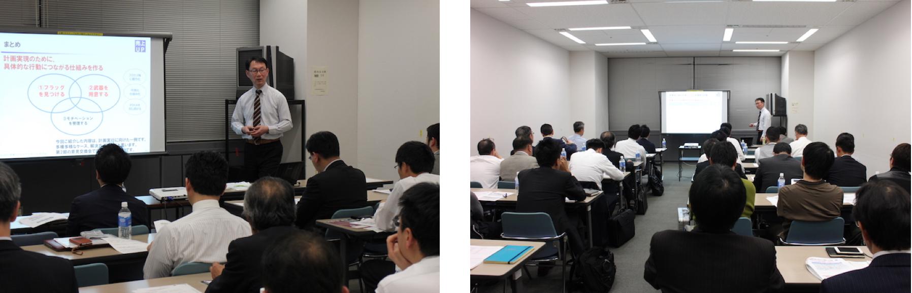 営業力強化セミナー風景(2017/02/17)